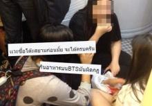 วิจารณ์ขรม!!! แก๊งสาวเมินดราม่านั่งพื้น ตั้งวงกินอาหารบน BTS สุดฟิน