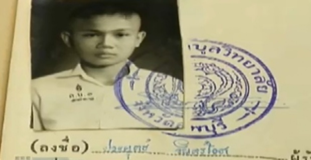 """วัยเด็กของ """"ประยุทธ์ จันทร์โอชา"""" นายกรัฐมนตรีคนปัจจุบันของไทย"""