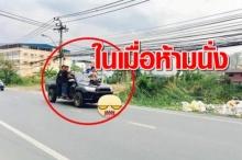 เอาแล้วไง!! ชาวบ้านเตรียมนั่ง รถกระบะแบบใหม่ หลังนั่งท้ายกระบะไม่ได้!!