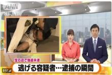 นี่คือคลิป ตำรวจจับโจรที่ทำคนญี่ปุ่นมองบนทั้งชาติ!!