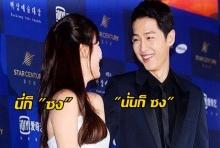 ไขข้อสงสัย!?ทำไม คู่รักเกาหลี นามสกุลเดียวกัน ถึงแต่งงานกันได้!?