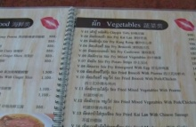 ทัวร์จีนป่วนอีก!! กินเสร็จไม่ยอมจ่ายเงิน บอกไม่อร่อยไม่จ่าย(คลิป)