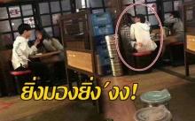 งง10วิ!! หนุ่มสาว นั่งสวีทในร้านอาหาร แต่จู่ๆฝ่ายชายหันไปทำแบบนี้กับผู้หญิงอีกคน??!!