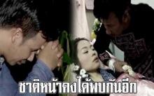 หนุ่มที่จัดงานแต่งงานกับแฟนสาวในโรงพยาบาล ล่าสุดเจ้าสาวเสียชีวิตแล้ว เปิดใจวินาทีสูญเสีย (มีคลิป)