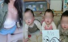 เมื่อเมียคลอดลูกได้แฝด 3 แต่สังเกตเห็นลูกหน้าแปลกไป จึงพาลูกไปตรวจทันที หมอให้คำตอบว่า...