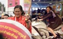 เรื่องเล่าชวนยิ้ม พระเทพฯ ทรงประทับบิ๊กไบค์ รับสั่งเล่าว่า ทูลกระหม่อมแม่ไม่ให้ขับจักรยานยนต์มาตั้งแต่ 40 ปีที่แล้ว