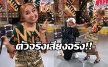"""เปิดตัวจริงเสียงจริง!! """"อูเปีย"""" เจ้าของเพลงฮิตสนั่นโซเชียล """"ตะ ตุง ตวง"""" มาเยือนไทย!! (มีคลิป)"""