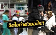 สาวท้องแก่ต้องอุ้มท้องคนเดียว ถูกโรงพยาบาลไล่กลับ ทั้งๆที่ใกล้คลอด สุดท้ายต้องคลอดเองข้างถนน!!
