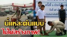 คนดีต้องได้ดี! ผู้ว่าฯเลย ก้มตัวลง ผูกสายเชือกรองเท้าหลุด ให้กับเด็ก ท่ามกลางสายตาชาวบ้าน!!