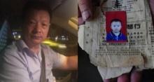 อาศัยผู้โดยสารช่วย คนขับแท็กซี่แจกบัตรตามหาลูกสาวหายไป 24 ปีจนเจอ!!