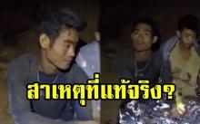 """เผยสาเหตุที่แท้จริง? ทำไม """"โค้ชเอก"""" ถึงไปพม่าบ่อย บอกเลยไม่ใช่อย่างที่เป็นข่าวลือ!!"""