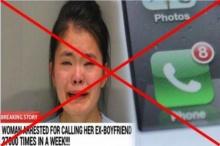 """หลอกลวง!! ข่าวสาวถูกจับหลัง """"โทรหาแฟนเก่า"""" มากกว่า 27,000 ครั้ง/สัปดาห์ ความจริงคือ?!!"""