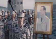 อลังการ!!กองดุริยางค์ทหารเรือ แชร์คลิปถวายอาลัย ๑๐๐ วันการเสด็จสวรรคต ในหลวง ร.๙