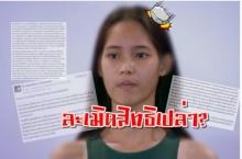 โดนจวกยับ! The face Thailand กับการละเมิดสิทธิเด็ก! ปั่นกระแสกลัวกระเทย!