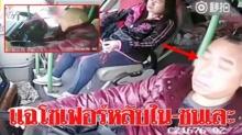 งานเข้า!!! คลิปแฉโชเฟอร์รถบัสหลับใน แต่ชั่ววินาที-รถเสียหลักชนเละมีผู้เสียชีวิต(มีคลิป)