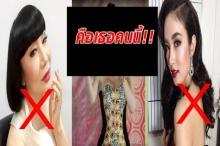 กระเทยตัวแม่!! คนเดียวที่แปลงเพศและได้คำนำหน้าเป็นนางสาวคนแรกของไทย!(มีคลิป)