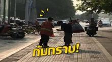 น้ำใจยิ่งใหญ่!! ชายตาบอดก้มกราบเท้า หญิงกวาดถนนยกอาหารเช้าให้แถมป้อนให้กิน
