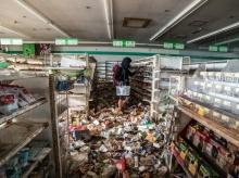 ตะลุยเขตอันตราย ในฟุกุชิมะ ที่ยังคงร้าง แม้จะผ่านเหตุนิวเคลียร์มาแล้ว 5 ปี!