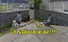 กูเกิ้ลสตรีทจับภาพ คุณป้าปั่นจักรยานตกร่องน้ำ ที่เห็นแล้วกลายเป็นความฮาระดับนานาชาติ..!!