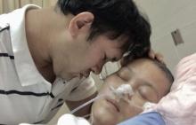 เศร้า!แห่ให้กำลังใจ แม่นุ่น สาวป่วยมะเร็ง หลังสามีตัดสินใจเซ็นต์แล้ว อยากหลับก็หลับไป