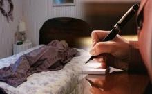 ชาย ป่วยอัลไซเมอร์ แอบเขียนโน๊ตถึงภรรยาขณะเธอหลับ หลังอ่านจบทำเอาจุกจนพูดไม่ออก