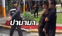 """ตะลึงทั้งกองร้อย! ตำรวจเต้นเพลง """"ปานามา"""" เพื่อกล่อมคนร้ายจับตัวประกัน"""