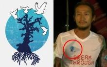 เปิดความลับ ความหมายของโลโก้ โครงการก้าว ที่มีต้นไม้และนก 4 ตัว ยิ่งได้รู้ยิ่งรักผู้ชายที่ชื่อ ตูน อาทิวราห์ ขึ้นไปอีก!