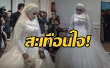 สะเทือนหัวใจ! เมื่อสาววัย 17 ปี ต้องถูกบังคับให้แต่งงาน เพียงเพราะเหตุผลที่ยากจะปฏิเสธได้