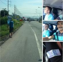 ฝรั่งถูกคนไทยหลอกจนหมดตัว เดินเท้าจะไปอุดรฯ เจอคนใจดีช่วยแบบนี้