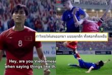 ชาวเน็ตเม้นกระจาย!! เวียดนามสร้างหนังเกี่ยวกับฟุตบอลทีมชาติที่มีศัตรูตัวฉกาจคือไทย(คลิป)