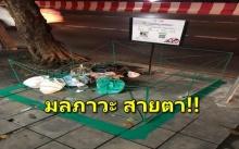 ช่างภาพดังโพสต์รูปที่ทิ้งขยะบนทางเท้า ชาวเน็ตแห่แชร์-กระหน่ำเม้นต์