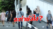 หืออ! คลิปทดสอบคนไทย เมื่อมีคนทิ้งขยะต่อหน้าคุณ คุณจะทำยังไง? (คลิป)