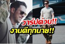 ชอบสายฝ.วาร์ปด่วน!ทหารสุดหล่อ ที่มาร่วมฝึกในไทย งานดีทุกนายจริงๆ!