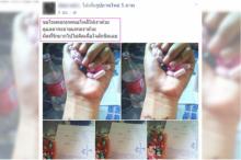 โซเชียลวิพากษ์ยับ!สาวโพสต์ตัดพ้อความรัก กรีดแขน-กำยาเต็มมือ!!