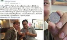 ได้เป็นแสน! หนุ่มค้นเจอเหรียญบาทปี2505 รับเต็มๆ1.4แสน (มีคลิป)