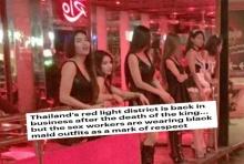สื่อนอกตีข่าว สาวไทยค้าประเวณี สวมชุดดำทั้งตัว