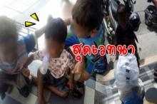 เห็นแล้วน้ำตาจะไหล!! สาวโพสต์เจอเด็กน้อย 3 คนเดินเก็บขวดขายพอรู้ที่ม เท่านั้นแหละ!! (มีคลิป)