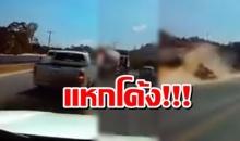 จวกยับ!!!ปิกอัพควันดำแต่งซิ่ง ขับแซงรถปูนแหกโค้ง ก่อนเสียหลักคว่ำตีลังกาหลายตลบ(มีคลิป)