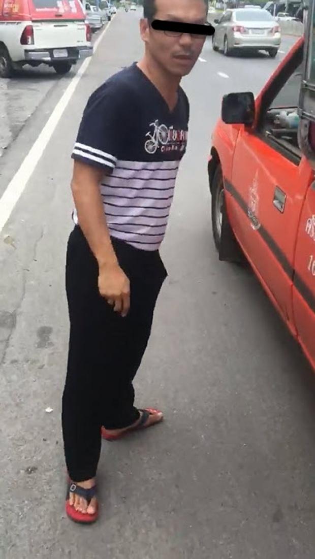 หนุ่มหัวร้อน!! โดนสั่งให้ลงจากรถสองแถว ลั่นจะทำให้คิวทะเลาะกัน (คลิป)
