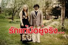 เรื่องราวของชายหนุ่มอินเดีย มุ่งมั่นปั่นจักรยานไปยุโรป เพื่อพบกับรักแท้เมื่อ 30 ปีก่อน