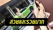 สวยเซ็กซี่และรวยมาก! เก๋ เลเดอเรอร์ ถอยรถหรูคันใหม่ ดีกรีกระทิงดุ ลัมโบร์กินี!!