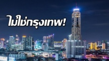มาชม 5 จังหวัดในประเทศไทย ที่มีคนรวยมากที่สุด!