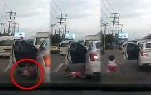 อุทาหรณ์พ่อแม่! วินาทีชีวิตหนูน้อยเปิดประตูร่วงถนน ตอนรถกำลังเคลื่อน หวิดทับขาไปนิดเดียว! (คลิป)
