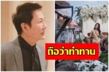 """""""ณวัฒน์"""" ตอกกลับ!! สงสารประเทศไทยหลังโดนดูถูกใช้รถไถแห่มิสแกรนด์ #ถือว่าทำทาน"""