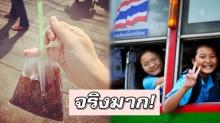 """9 เรื่องธรรมดา ของ คนไทย เเต่ต่างชาติมองว่า """"มันตลก"""" เมื่อรู้ข้อมูล  มันแปลกตรงไหน?"""