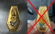 คนใจบาป!! ระวังมิจฉาชีพ ฉวยโอกาสปลอมเหรียญที่ระลึกพระราชพิธีถวายพระเพลิงพระบรมศพ ร.๙