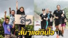 เราเชื่อ!! คนไทยคิดเหมือนเธอ ก้อย รัชวิน โพสต์ภาพประทับใจพร้อมแคปชั่นซึ้ง