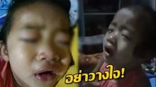 อย่าชะล่าใจ!! แม่โพสต์อุทาหรณ์ลูกน้อยร้องไห้แสบตา มีน้ำเหลือง สาเหตุสุดน่ากลัว?