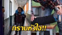 ขอกราบหัวใจ! คุณครูสาวนั่่งลงที่พื้นเป็นพันๆครั้ง เพื่อดูแลเด็กนักเรียนที่พิการ