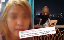 ข้อความในเฟสบุ๊ค สาวไลฟ์กระโดดสะพานพระราม 8 ตัดพ้อชีวิตรัก โพสต์แคปชั่น ทำเอาคนทั้งโซเชียลสลด!